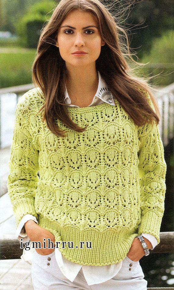 Пуловер лимонного цвета с филигранным ажурным узором. Вязание спицами