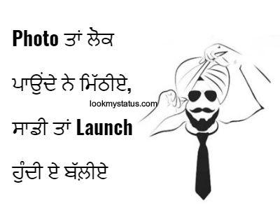 Punjabi Attitude Status, Attitude Status in Punjabi @lookmystatus.com