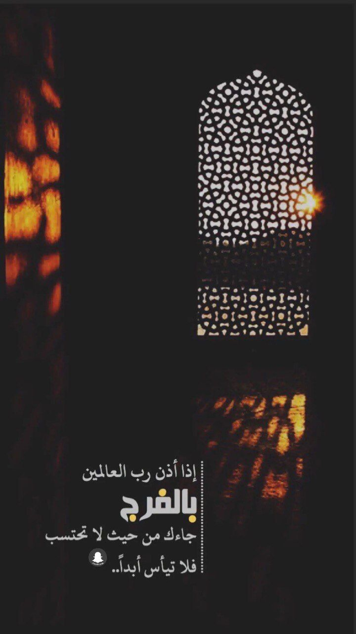 Pin By زخات المطر On باقة فرح Movie Posters Poster Art