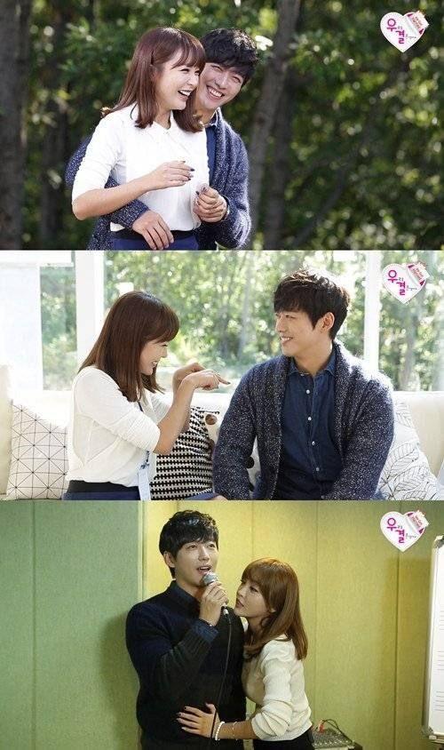 nam goong min and hong jin young dating quotes