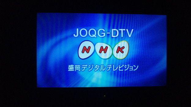 放送開始 コールサイン NHK - Google 検索