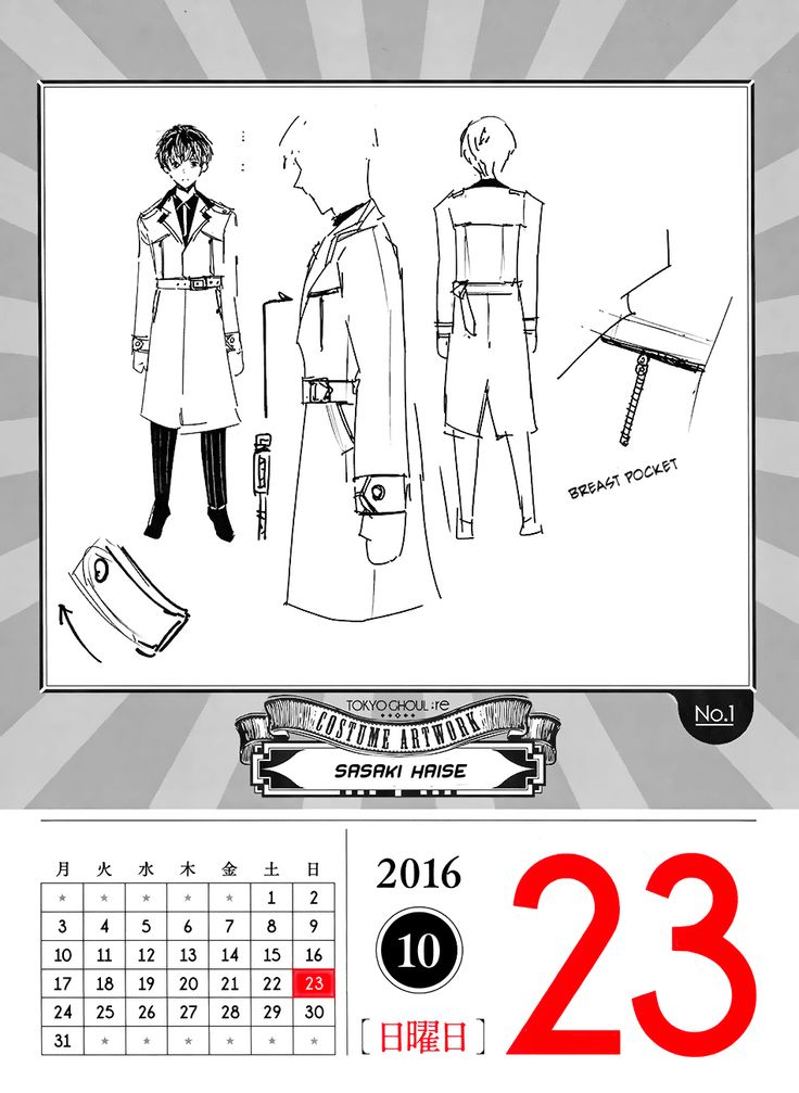 Tokyo Ghoul 366 Days Calendar 2016 - October - Album on Imgur