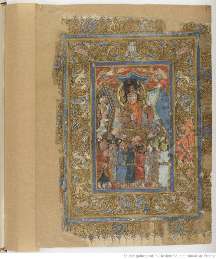 Folio 1 Verso: frontispiece. al-Hariri?