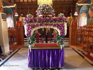 ΡΟΔΟΣυλλέκτης: Φάνες: Εκκλησία Άγιου Ιωάννη του Πρόδρομου... Επιτ...