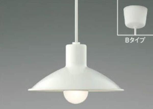 [簡易取付] 【LED】 E26口金 コイズミ(KOIZUMI)製ペンダントライト 【KO00400E】