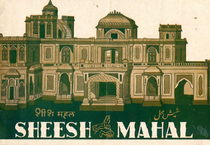 Sheesh Mahal (1950) Credit: BFI National Archive