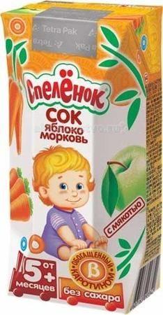 Спеленок Сок Яблоко-морковь с бета-каротином с 5 мес. 200 мл  — 30р.   Сок Спеленок Яблоко-морковь с мякотью с бета-каротином - источник пектинов, витамина С и каротина. Яблоко - природный источник пектинов. Кроме того, в яблоках есть почти все водорастворимые витамины, но наиболее значимые в количественном отношении - это витамины С, В6, и Р. В моркови содержатся также не менее десятка других витаминов, благотворно влияющих на состояние кожи, сосудов и деятельность мозга. Среди них витамины…
