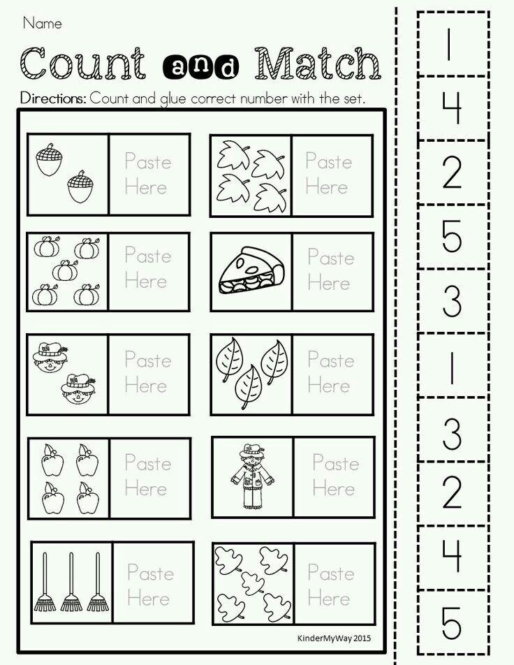 Preschool Worksheets Offered typically the Garage door to Risk