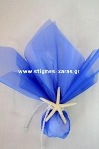 www.stigmesxaras.gr - ΜΠΟΜΠΟΝΙΕΡΕΣ - ΜΠΟΜΠΟΝΙΕΡΕΣ ΓΑΜΟΥ - ΜΠΟΜΠΟΝΙΕΡΕΣ ΚΑΛΟΚΑΙΡΙΝΕΣ