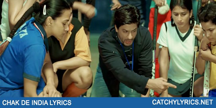 Chak De India Lyrics: One of the best Indian motivational song lyrics that inspired lots of people. This song is sung by Sukhwinder Singh, Salim...[ReadMore..]