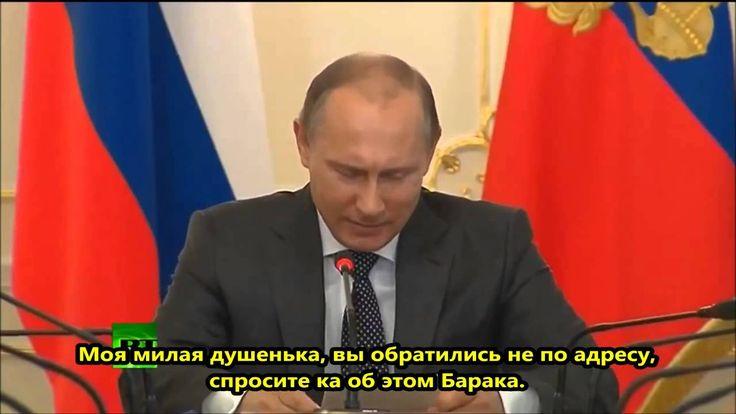 Суровый немецкий юмор о вине России во всём на свете.