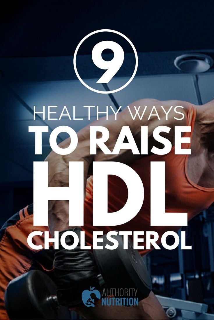 HDL is known as the good cholesterol, and having high levels is linked to improved health. Here are 9 ways to increase HDL cholesterol levels. https://authoritynutrition.com/9-ways-to-raise-hdl/