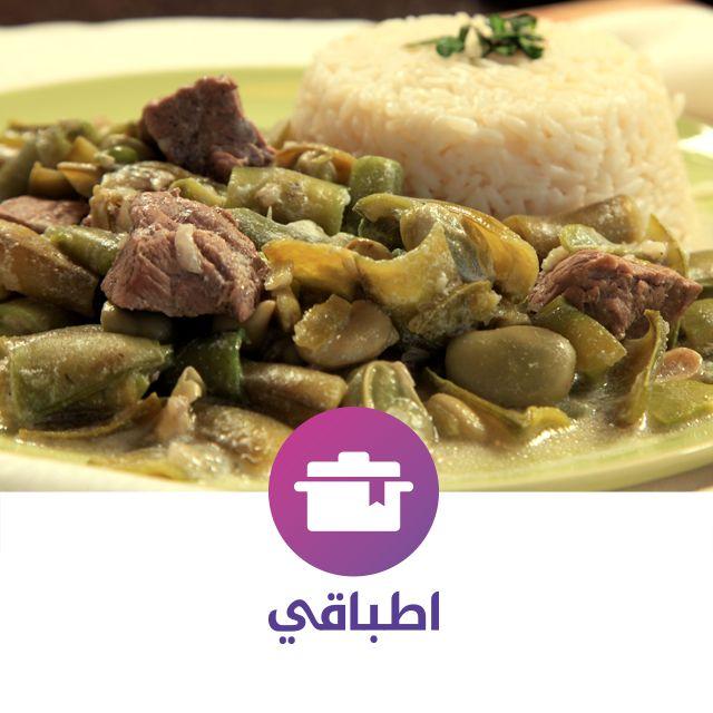تمتعوا بالعديد من وصفات اليخاني المختلفة على موقع وتطبيق #أطباقي http://bit.ly/1Vt7ozC