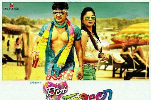 Online Full Movie: Watch Dil Rangeela (2014) Kannada fullmovie online