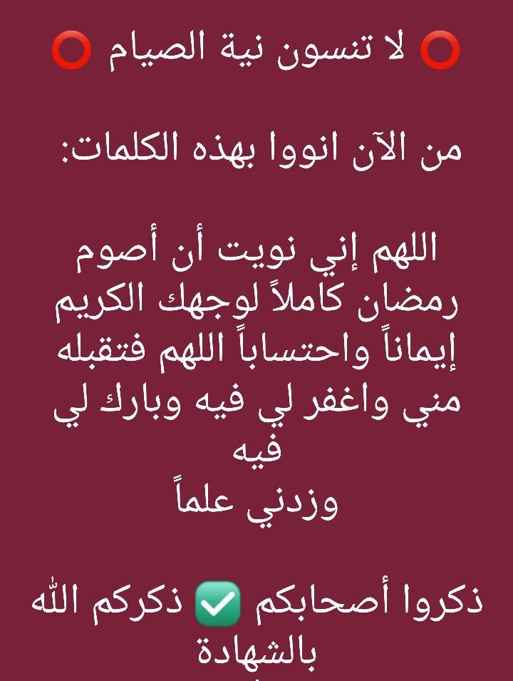 Pin By فلسطينية ولي الفخر On الكلمة الطيبة Jumma Mubarak Images Mubarak Images Jumma Mubarak