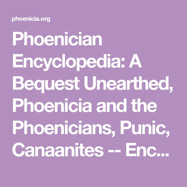 Phoenician Encyclopedia: A Bequest Unearthed, Phoenicia and the Phoenicians, Punic, Canaanites -- Encyclopedia Phoeniciana