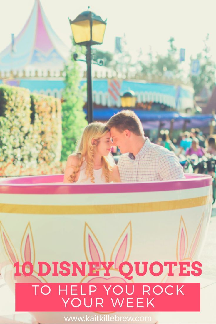 Disney Quotes | Disney Movies | Inspirational Disney Quotes | Tangled Quotes | Moana Quotes | Cinderella Quotes | The Little Mermaid Quotes | Up Quotes | Finding Nemo Quotes | Lion King Quotes | Tiana Quotes | Walt Disney World | Disneyland |Motivational Quotes
