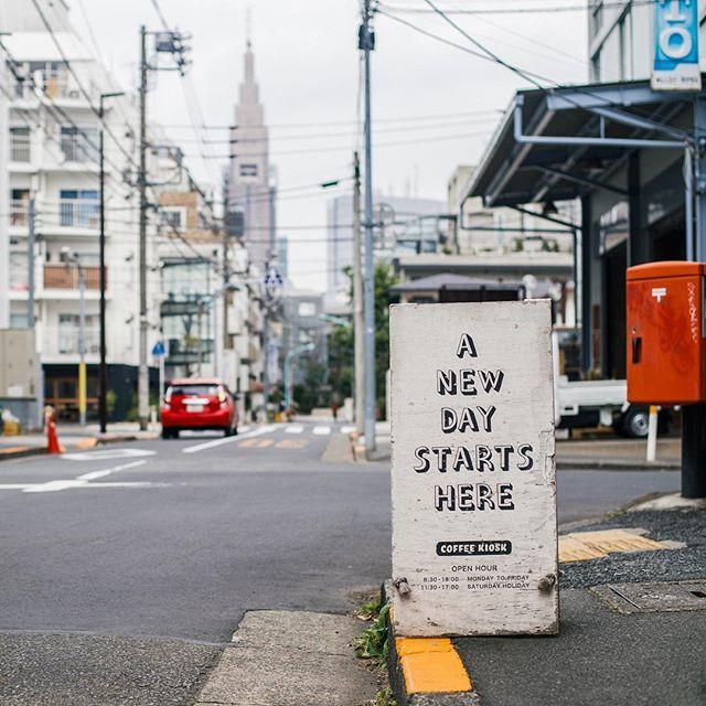 """喧騒から一歩離れて。大人の街""""千駄ヶ谷""""のおしゃれ歩き♡ - Locari(ロカリ)"""