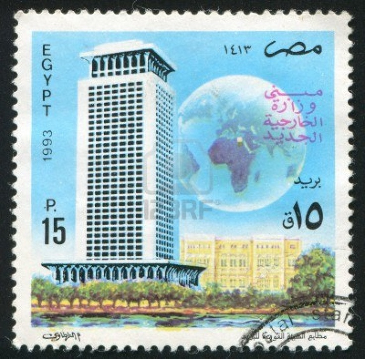 EGYPT - CIRCA 1993: stamp printed by Egypt, shows Skyscrapper, planet, circa 1993 Stock Photo