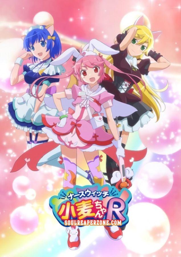 Nurse Witch Komugi-chan R | Episodes | 480p 70MB | 720p 120MB | 1080p 210MB MKV   #NurseWitchKomugichanR  #Soulreaperzone  #Anime
