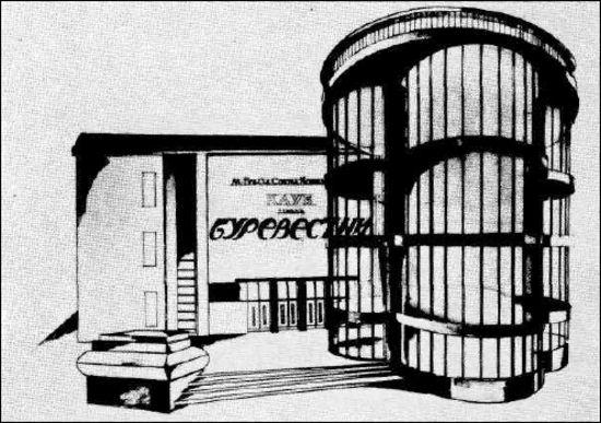 """клуб фабрики """"Буревестник"""" - Поиск в Google"""