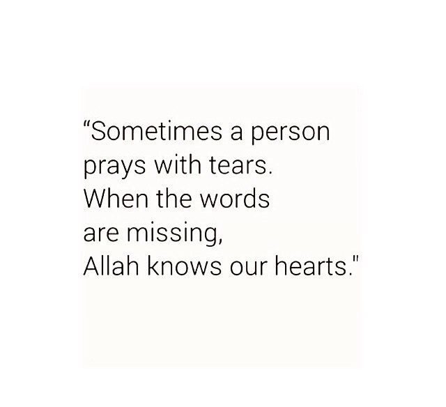 Allah knows our hearts