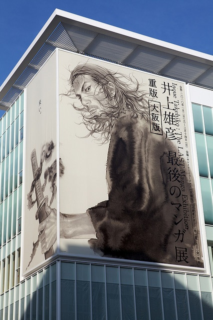 A building dedicated, Takehiko Inoue