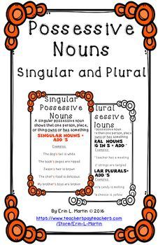 These 11 x 17 inch anchor charts introduce and reinforce singular and possessive plural nouns. Examples and rules are listed for singular and plural nouns.Includes color and black and white posters.*Please remember to rate my product*