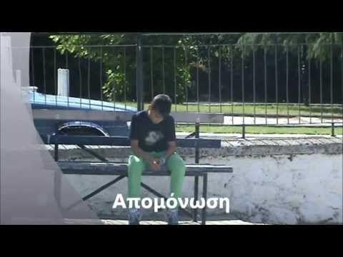 Ο μικρός ήρωας-Ταινία Ε΄τάξης Δημοτικού Νέου Σουλίου - YouTube