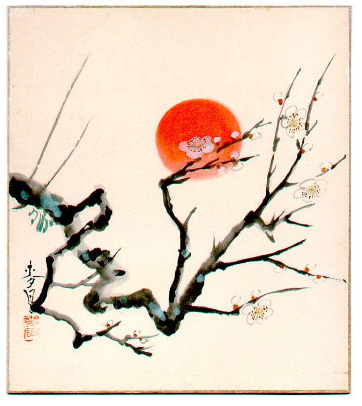 Pinturas Japonesas  BAKUFU ONO