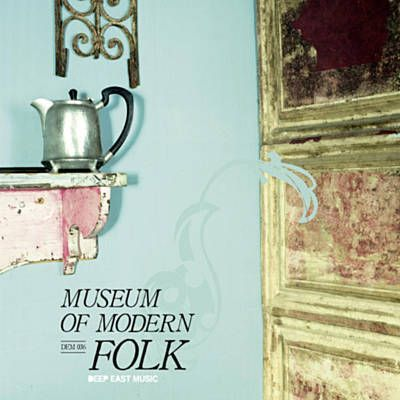 Found Folklab by Deep East Music with Shazam, have a listen: http://www.shazam.com/discover/track/62512485