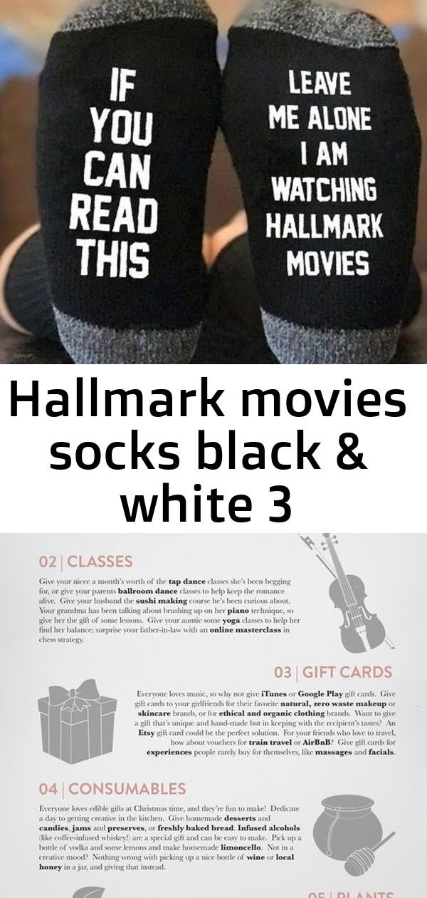 Hallmark movies socks black & white 3 Hallmark movies