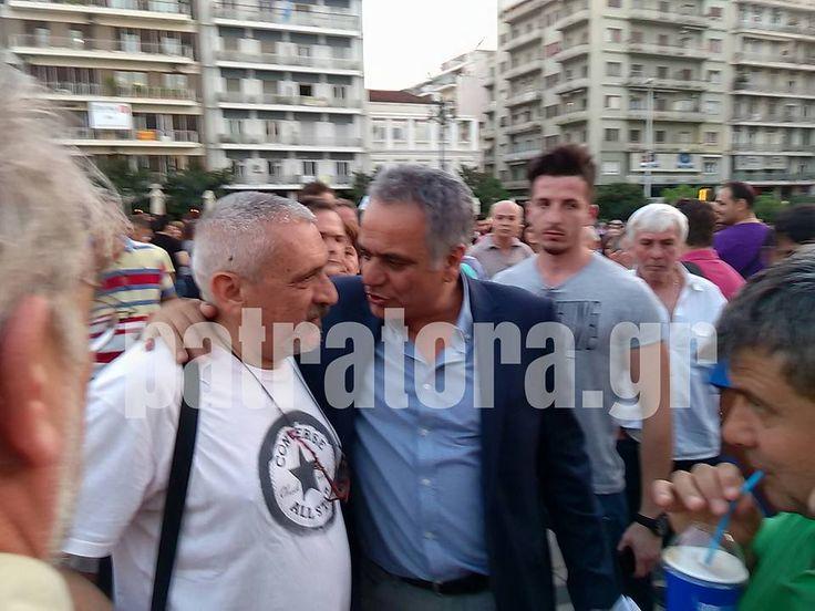 Πάτρα: Παρουσία Σκουρλέτη η συγκέντρωση για το «ΟΧΙ» στην Πλατεία Γεωργίου (ΔΕΙΤΕ ΦΩΤΟ) | Patratora news – Τα νέα απο την Πάτρα τώρα