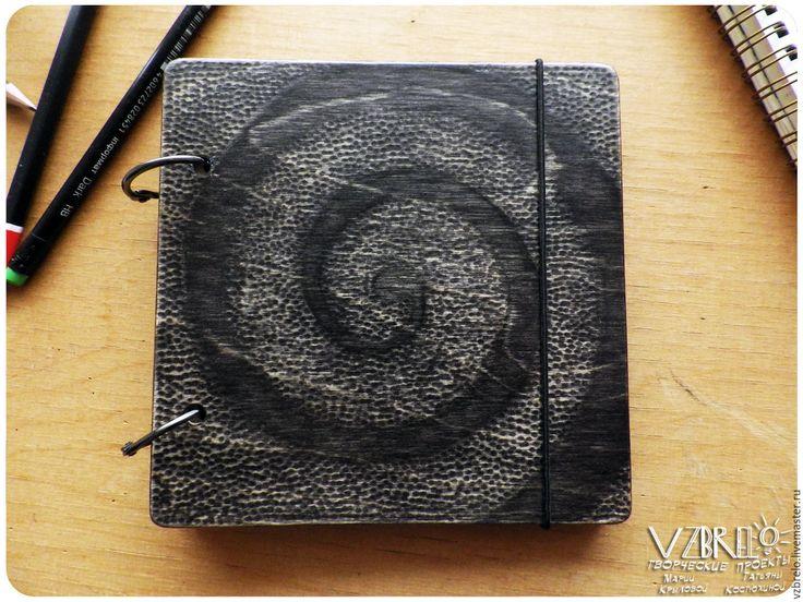 """Купить Деревянный блокнот """"Спираль"""" - vzbrelo, взбрело, блокнот, скетчбук, авторский блокнот, авторский скетчбук"""