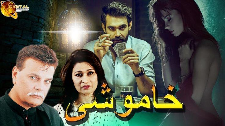 """Khamoshi"" | Sexually Assaulted | Maira Khan | Full HD Film - YouTube"