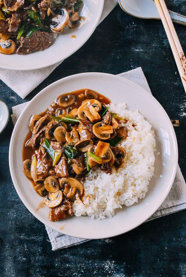 Beef And Mushroom Stir Fry Rice Plate Recipe Beef And Mushroom Recipe Food Steak And Mushrooms