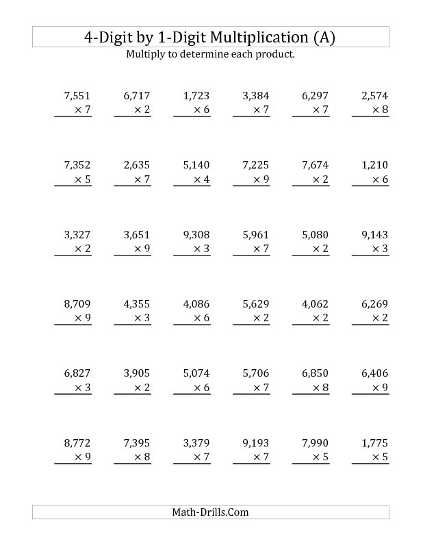Revised 2013-05-01! 4-Digit by 1-Digit Multiplication (A ...