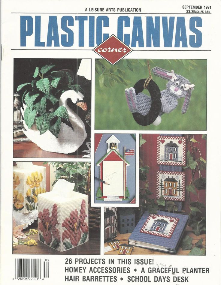 Plastic Canvas Magazine 26 Projects September 1991 Barrettes Planter Accessories #LeisureArts