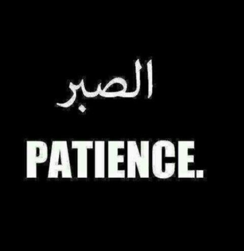 """""""It is difficult to be patient, but to waste the rewards for patience is worse."""" - Abu Bakr (r.a.)"""