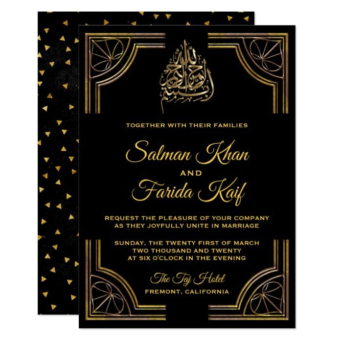 Black Gold Islamic Muslim Wedding Invitation Zazzle Com In 2020 Skull Wedding Invitation Sugar Skull Wedding Muslim Wedding Invitations