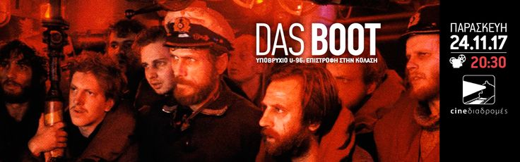 Υποβρύχιο U-96: Επιστροφή στην Κόλαση (Das Boot, 1981) fb cover