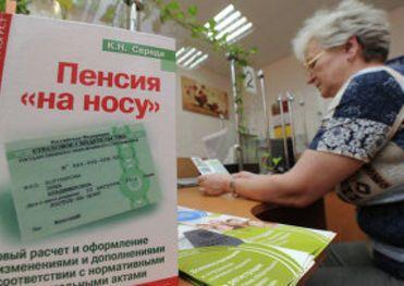 Отпуск по уходу за детьми до 1,5 лет ранее не засчитывался в трудовой стаж для начисления пенсии. После принятия постановления Дмитрием Медведевым время нахождения в отпуске по уходу за ребёнком до 1,5 лет засчитывается в стаж и граждане могут подать заявление для перерасчёта размера пенсии..