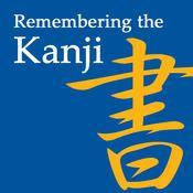 Remembering the Kanji by Mirai App