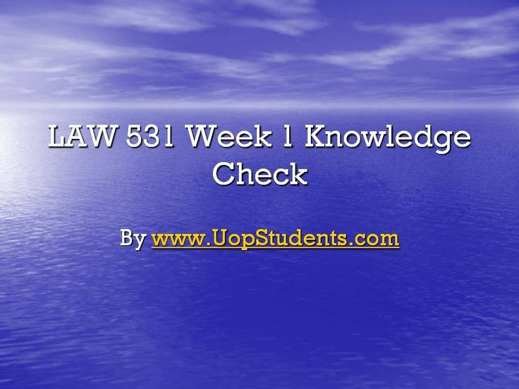 http://www.UopStudents.com University of Phoenix LAW 531 Latest Complete Courses Want to see the complete Quiz..?? Click here to download http://goo.gl/el1aC3