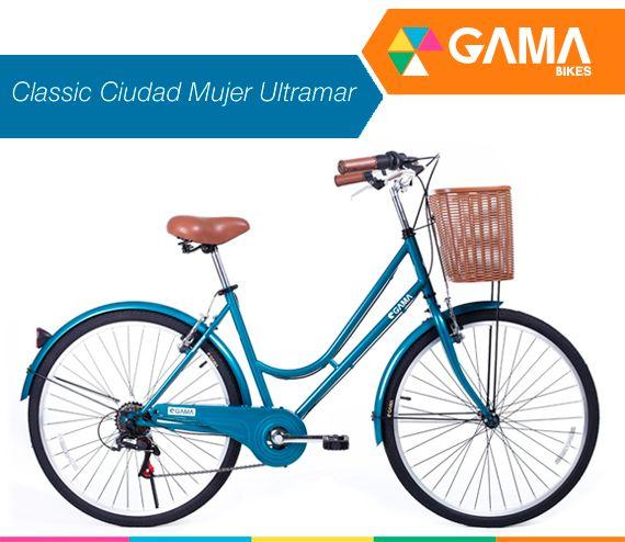 ¿No tienes bicicleta? ¿Qué tal si tu próxima adquisición fuera esta?