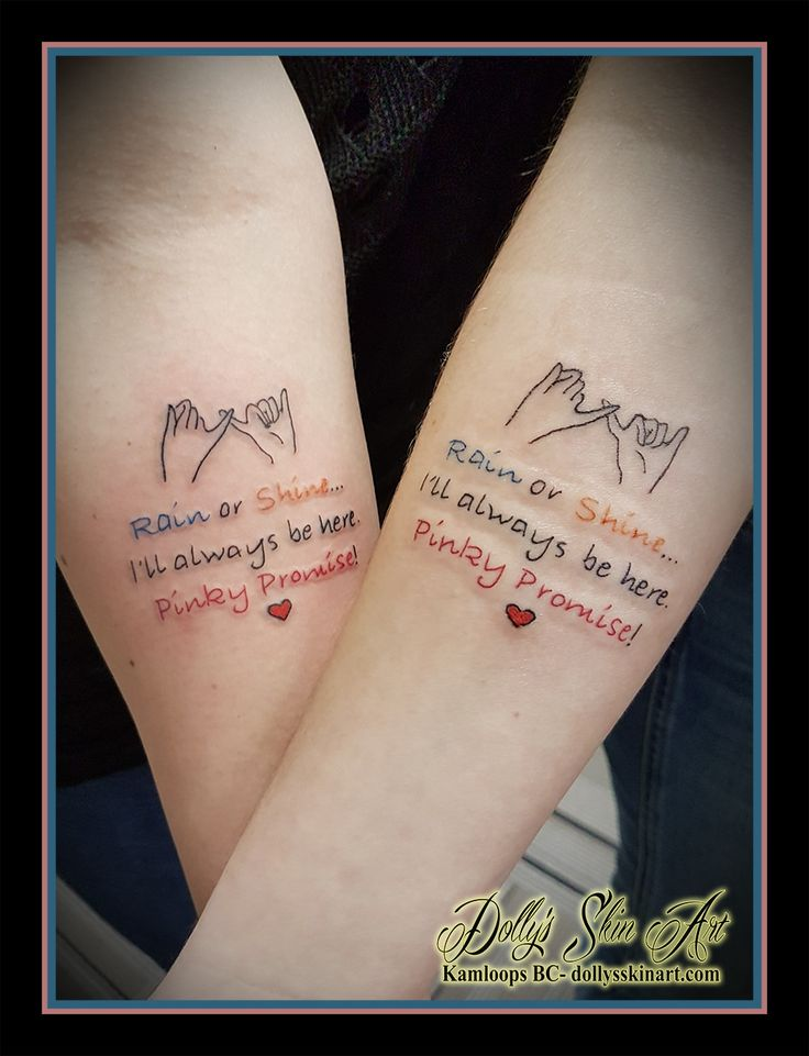 rain or shine i'll always be here pinky promise heart hands lettering font colour linework kamloops dolly's skin art
