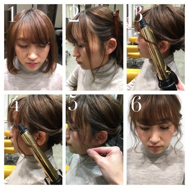 ヘアアレンジ教科書 プロ美容師に学ぶ前髪 後れ毛のアレンジ方法
