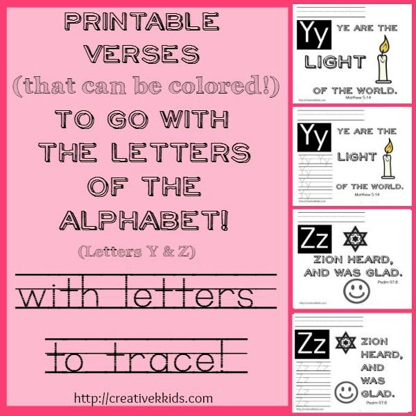 Tracing practice for preschoolers and kindergartners for letters Y & Z that correspond with ABeka memory verses for school. Free printables!