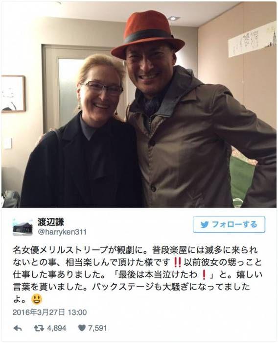 俳優の渡辺謙が27日(現地時間)、『クレイマー、クレイマー』『プラダを着た悪魔』などで知られる名女優メリル・ストリープが渡辺の楽屋を訪れたことをTwitterで明かし、感激のコメントとともに満面の笑みを浮かべたツーショット写真を掲載した。