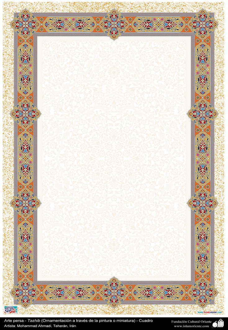 Persian Art - Tazhib (Ornamentation through painting or miniature) -Frame